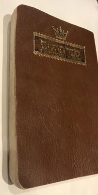 Book of Psalms (Tehillim Book)