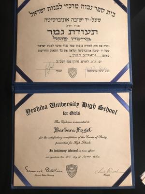 My grandmother's high school diploma