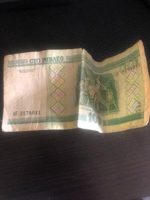 Belarusian Paper Money