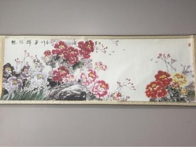 Guo Hua of Mu Dan Hua (Peony Flowers)